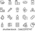 set of medicine icons  pharmacy ... | Shutterstock .eps vector #1662295747