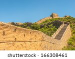 great wall of china in summer... | Shutterstock . vector #166308461