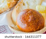 bread butter in the basket | Shutterstock . vector #166311377