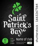 banner   saint patrick's day.... | Shutterstock .eps vector #1663267564