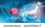 image of stock price decline... | Shutterstock . vector #1663400617