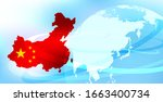 chinese flag and map with blue... | Shutterstock . vector #1663400734