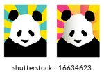 Panda, simple and version with gradient. Vector illustration. - stock vector
