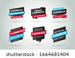 cash back sale banners with... | Shutterstock .eps vector #1664681404