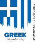 greek independence day.... | Shutterstock .eps vector #1664903017