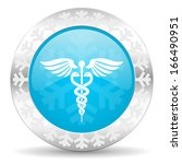 emergency icon | Shutterstock . vector #166490951