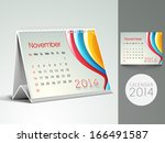 new year 2014 desk calender or... | Shutterstock . vector #166491587