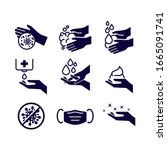 set of hygiene icons. the icons ... | Shutterstock .eps vector #1665091741