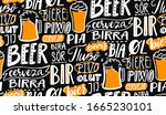 Beer Text Pattern On Black...
