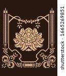vintage baroque ornament retro... | Shutterstock .eps vector #1665269851