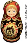 Matryoshka doll with the golden Khokhloma  ornamen, Russian wood painting handicraft, Russian nested doll,  Babushka doll, Russian Souvenir, present, national ornament