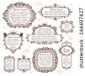 set of ornamental romantic... | Shutterstock .eps vector #166607627