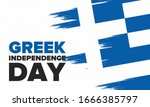 greek independence day.... | Shutterstock .eps vector #1666385797