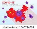 coronavirus covid 19 virus...   Shutterstock .eps vector #1666716634