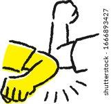 illustration for greeting. hit... | Shutterstock .eps vector #1666893427
