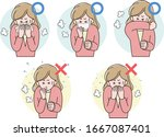 illustration of the infection... | Shutterstock .eps vector #1667087401
