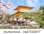 The Golden Pavilion  Kinkaku Ji ...