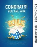 golden bonus word flying from...   Shutterstock .eps vector #1667447401