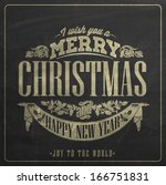 vintage christmas and new year... | Shutterstock .eps vector #166751831