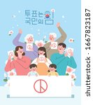 member of the national assembly ... | Shutterstock .eps vector #1667823187
