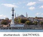 Istanbul  Sarayburnu   Turkey   ...