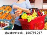 shopping | Shutterstock . vector #166798067