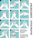 step by step instructions for... | Shutterstock .eps vector #1668106564