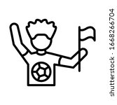 fans  football icon. simple...