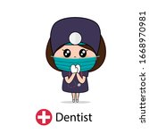 dentist  cartoon character...   Shutterstock .eps vector #1668970981