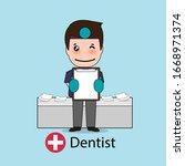 dentist  cartoon character...   Shutterstock .eps vector #1668971374