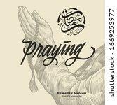 ramadan mubarak engraving hand... | Shutterstock .eps vector #1669253977