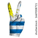 victory finger gesture with...   Shutterstock .eps vector #1669308721