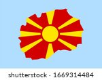 map of north macedonia on a...   Shutterstock .eps vector #1669314484