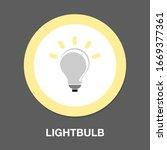 lightbulb symbol icon. simple...