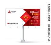 billboard sign  banner design... | Shutterstock .eps vector #1669440091