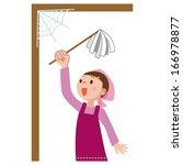 women to clean | Shutterstock .eps vector #166978877