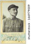 China   Circa 1998  A Stamp...