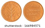 2 israeli mil coin from the...   Shutterstock . vector #166984571