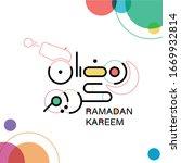 new ramadan kareem calligraphy...   Shutterstock .eps vector #1669932814