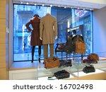 fashion store     | Shutterstock . vector #16702498