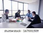 group of happy young  business... | Shutterstock . vector #167031509