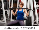pretty young athletic woman... | Shutterstock . vector #167050814