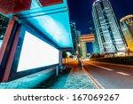 the bus station in shanghai... | Shutterstock . vector #167069267