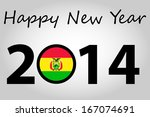 2014 happy new year background... | Shutterstock . vector #167074691