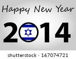 2014 happy new year background... | Shutterstock . vector #167074721