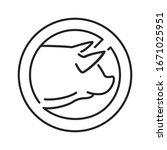 animal care black line icon....