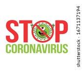 stop coronavirus  2019 ncov   ... | Shutterstock .eps vector #1671137194