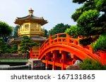 nan lian garden this is a... | Shutterstock . vector #167131865
