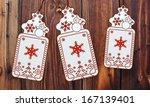 ornamental 3d rendered... | Shutterstock . vector #167139401