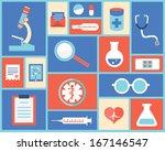 flat medical symbols and... | Shutterstock .eps vector #167146547